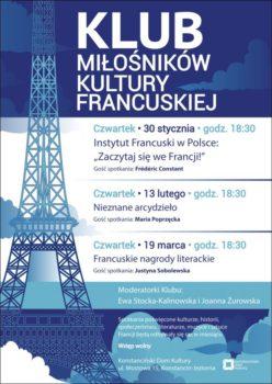 Francuskie nagrody literackie