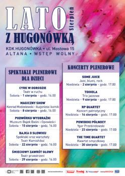 Repertuar - Sierpień 2020 (koncerty spektakle)